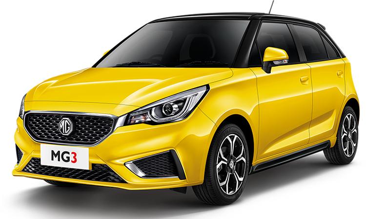 MG สีเหลือง