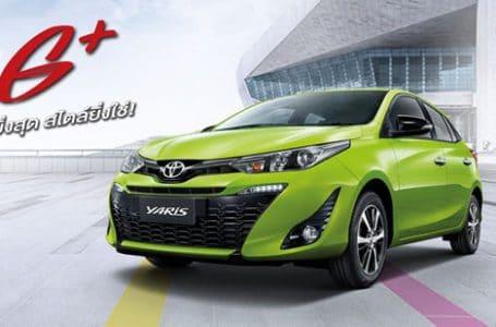 ราคา ตารางผ่อนดาวน์ ALL New Toyota Yaris Hatchback G ปี 2019-2020