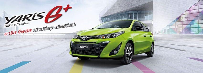 ราคา ตารางผ่อนดาวน์ ALL New Toyota Yaris Hatchback G ปี 2019-2020 3