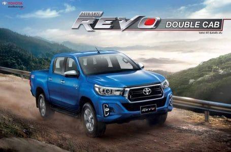 ราคา ตารางผ่อนดาวน์ Toyota Revo ปี 2020-2021