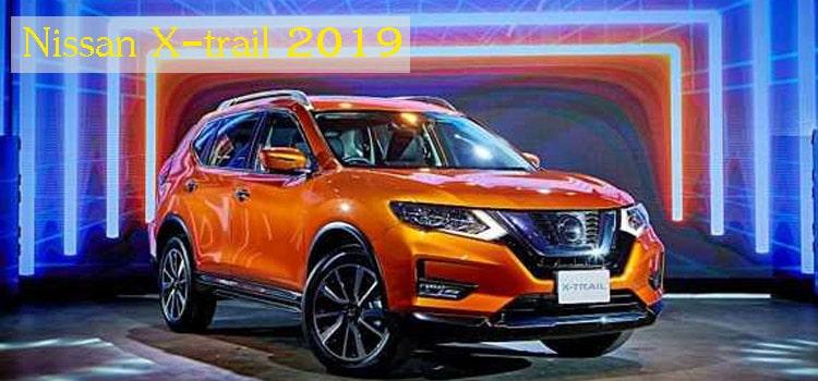 เปิดตัว Nissan X-trail 2019 ไมเนอร์เชนจ์ ในไทย ปรับโฉมใหม่ทั้งคัน พร้อมราคา ตารางราคา ผ่อน - ดาวน์