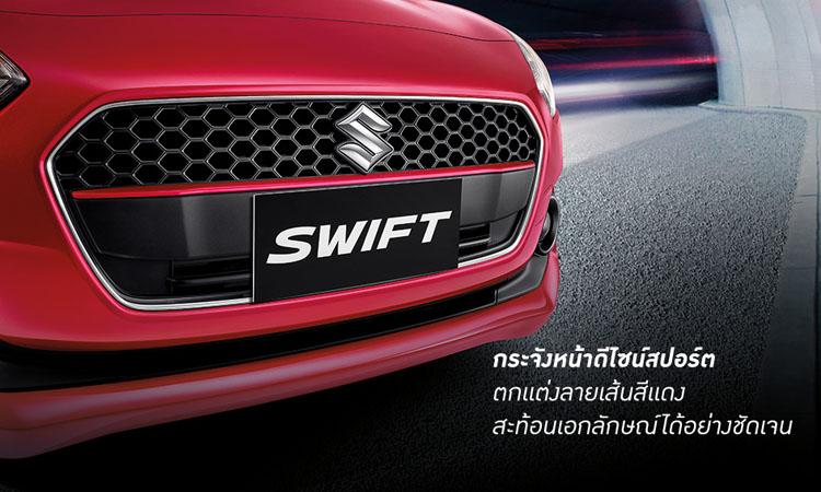 กระจังหน้า Suzuki Swift 2019