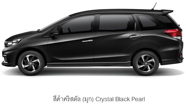 สีดำคริสตัล (มุก) Crystal Black Pearl