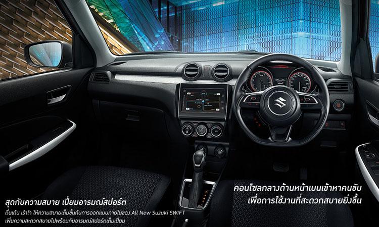 ภายใน Suzuki Swift 2019