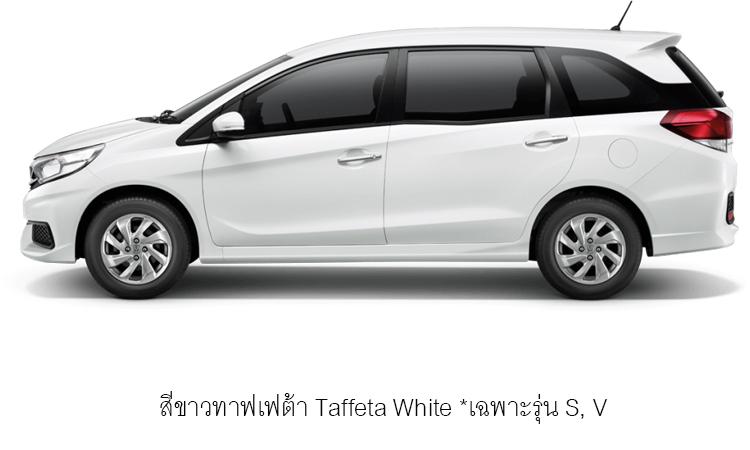 สีขาวทาฟเฟต้า Taffeta White (NH-578) *เฉพาะรุ่น S, V