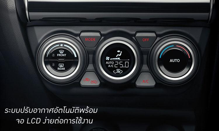 ุ่มควบคุม Suzuki Swift 2019
