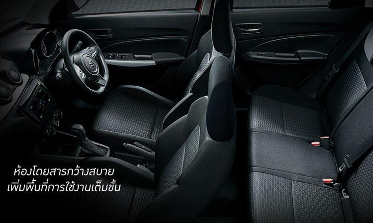 ดีไซน์ด้านใน Suzuki Swift 2019