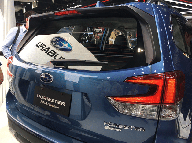The All - New Subaru Forester