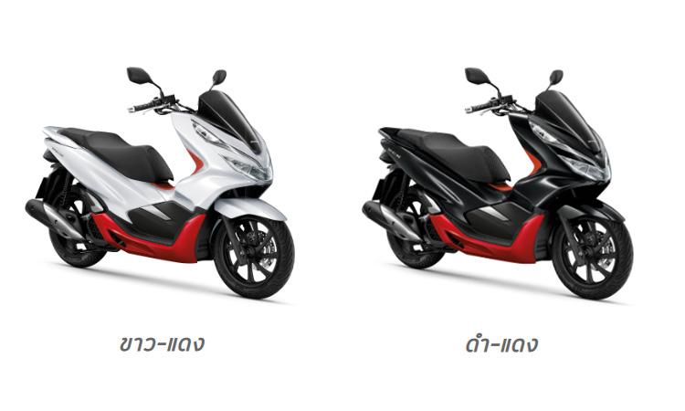 สีตัวรถ New PCX150 2019 -2020
