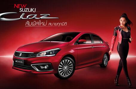 ราคา ตารางผ่อนดาวน์ All New Suzuki Ciaz ปี 2020-2021