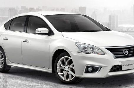 ราคา ตารางผ่อนดาวน์ Nissan Sylphy ปี 2020-2021 ใหม่ล่าสุด
