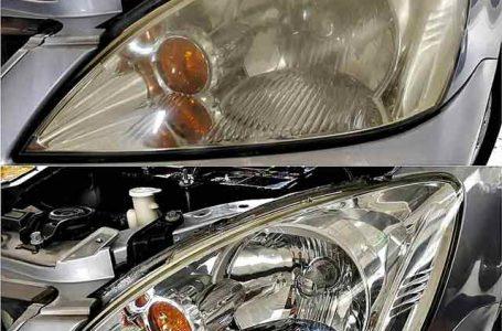 เคล็ดลับดูแลโคมไฟหน้ารถไม่ให้เหลือง และวิธีกำจัดคราบเหลืองของโคมไฟหน้ารถ