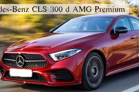 Mercedes-Benz CLS 300 d AMG Premium ราคา ตารางผ่อน/ดาวน์