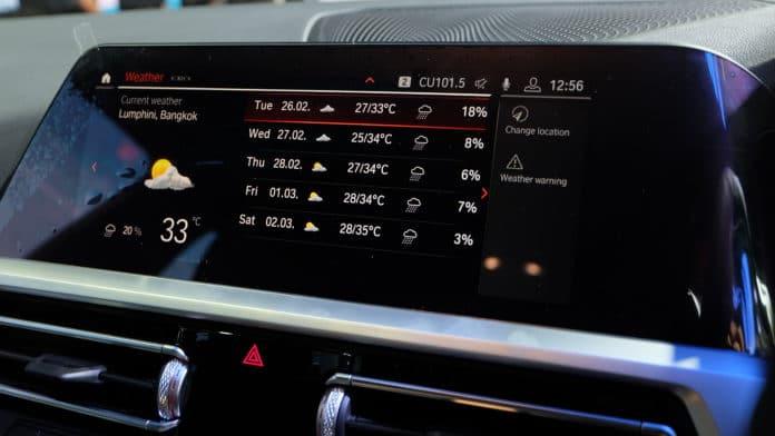 All-new BMW 330i M Sport (G20) 3.359 ล้านบาท ดีไซน์สุดล้ำทันสมัย 23