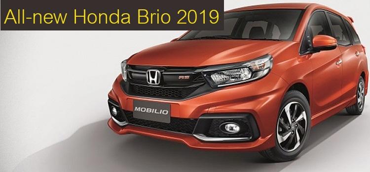 All-new Honda Brio โฉมใหม่ประกอบในอินโดนีเซีย ราคาเริ่มที่ 3 แสนต้นๆ 5