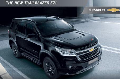 ราคา ตารางผ่อนดาวน์ Chevrolet Trailblazer ปี 2020-2021