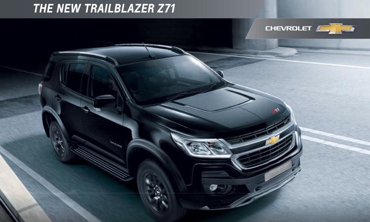 ราคา ตารางผ่อนดาวน์ Chevrolet Trailblazer 2019 -2020 โฉมใหม่