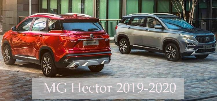 MG Hector 2019 ใหม่ เปิดตัวที่ประเทศอินเดียสินเดือนมิถุนายนนี้ 1