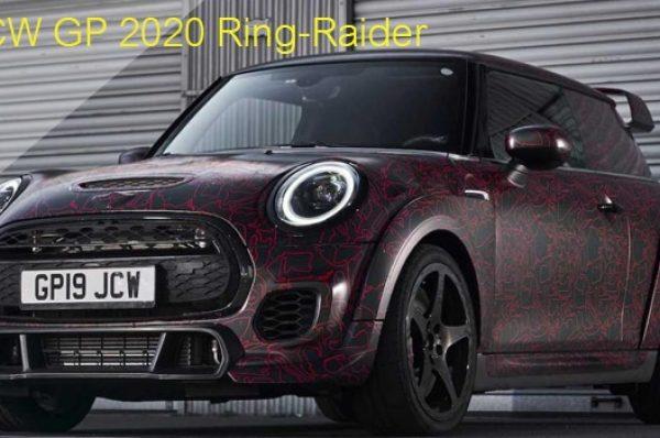 "Mini John Cooper Works GP 2020 รุ่นพิเศษ ""Ring-Raider""ผลิตเพียง 3,000 คัน"