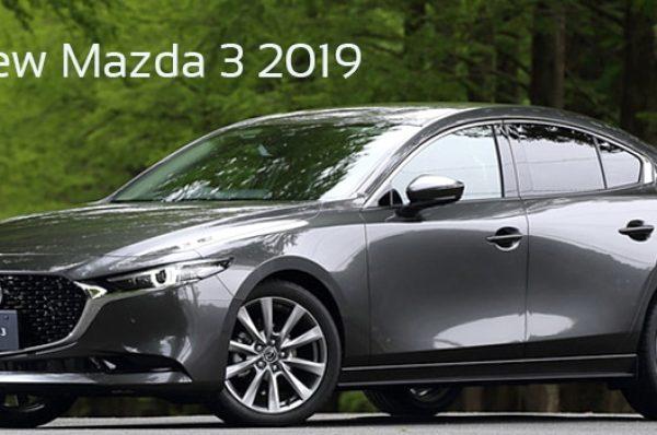 All NEW Mazda 3 Sedan ที่ญี่ปุ่นก่อนเปิดตัวในไทย