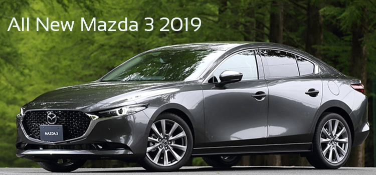 All NEW Mazda 3 Sedan ที่ญี่ปุ่นก่อนเปิดตัวในไทย 3