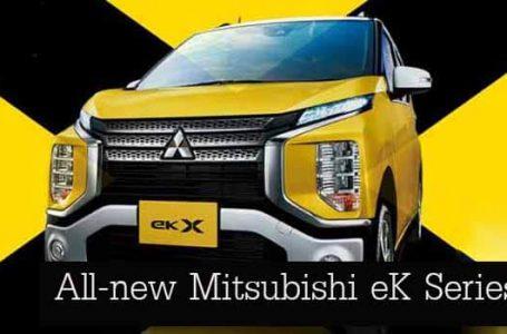 ญี่ปุ่นเปิดรับจอง All-new Mitsubishi eK Series 2019