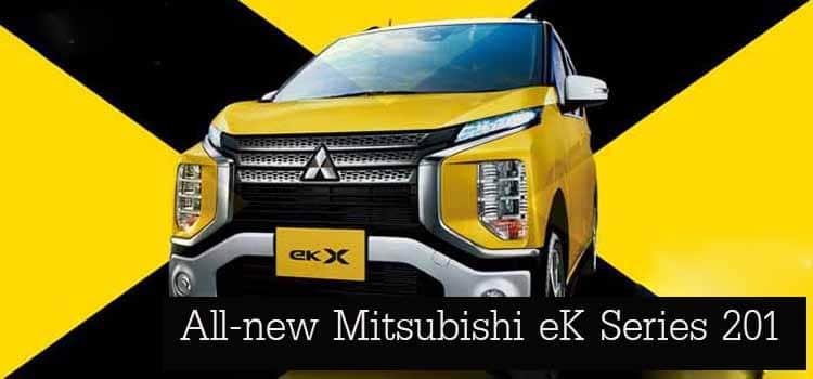ญี่ปุ่นเปิดรับจอง All-new Mitsubishi eK Series 2019 3
