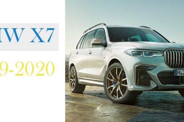 ข้อมูล BMW X7 2019-2020 ราคา BMW X7
