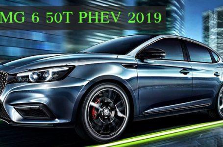 New MG 6 50T PHEV 2019 ใหม่ วางขายที่จีน ราคา 7.33 แสนบาท