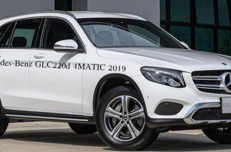 Mercedes-Benz GLC220d 4MATIC 2019 ใหม่ เครื่องยนต์ดีเซล 2.2 ลิตร 170 แรงม้า ราคา 3,040,000 บาท