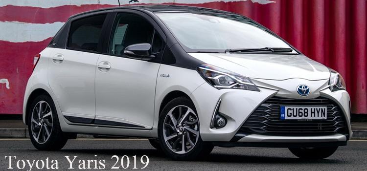 โตโยต้าวาง Toyota Yaris 2019 ใหม่ ถึง 2 รุ่นในประเทศอังกฤษ 3