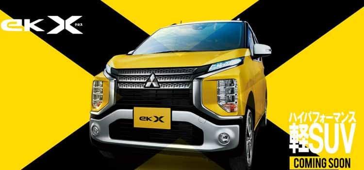 All-new Mitsubishi eK Series 2019