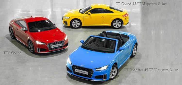 อาวดี้ ประเทศไทย อวดโฉม Audi TT รถสปอร์ตพรีเมี่ยมสเปกไทย ถึง 3 รุ่น