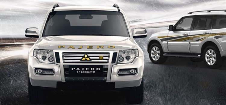Mitsubishi Pajero 2020 ที่จีน