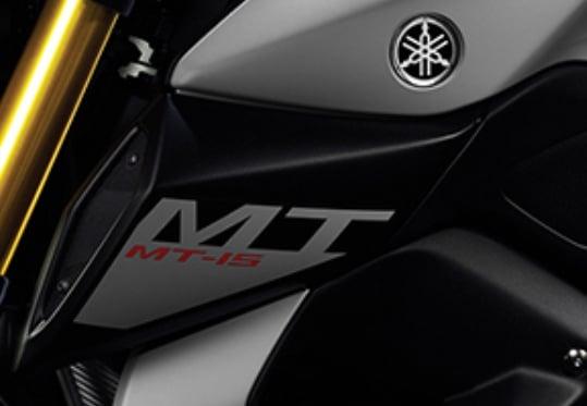 Logo Yamaha MT-15