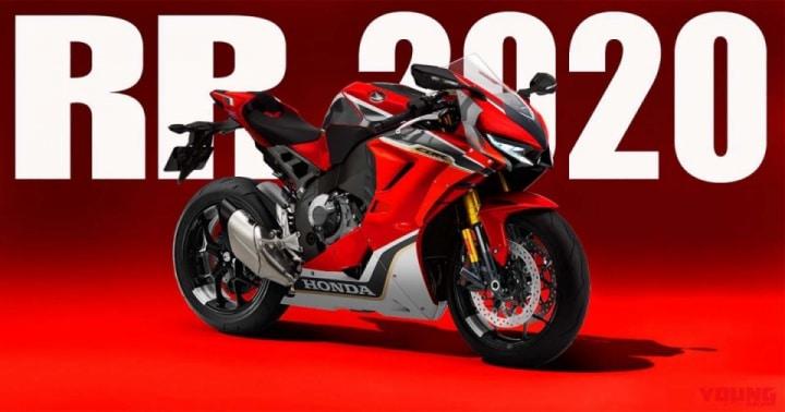 Honda CBR1000R 2020