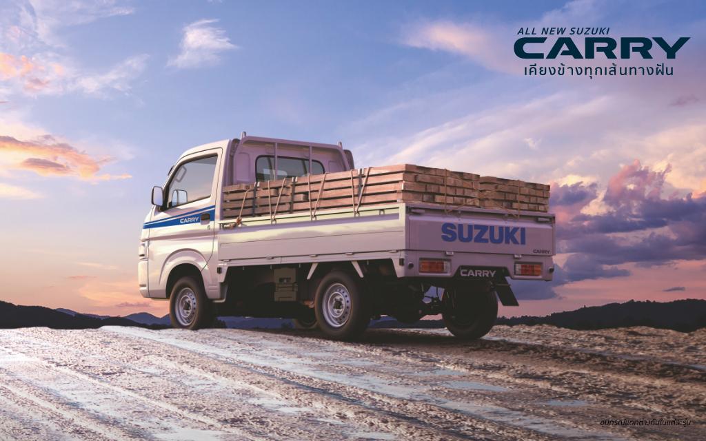 Suzuki Carry 1.5 5MT เคาะราคาอย่างเป็นทางการเริ่มต้น 385,000 บาท 1