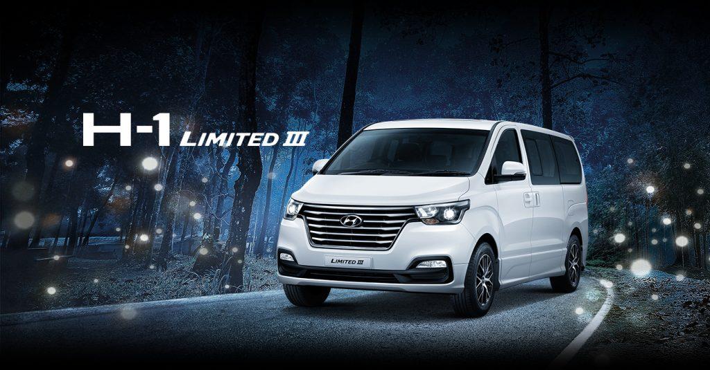 Hyundai H1 Limited III