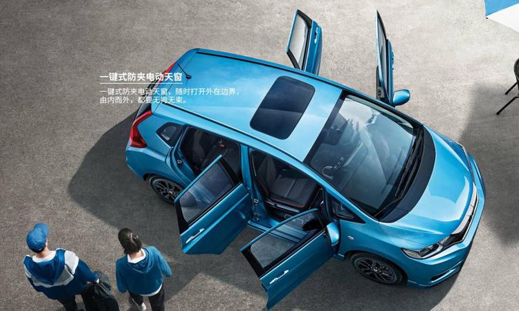ดีไซน์ภายนอก Honda Fit/Jazz Sport