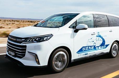 Maxus ค่ายรถในจีนได้เปิดตัว Maxus G50 MPV รถยนต์อเนกประสงค์ ราคาเริ่มต้นที่ 3.78 แสนบาท