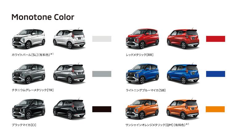 Mitsubishi eK X รถยนต์ Kei Car ราคาเริ่มต้น 410,000 บาท ในแดนปลาดิบ 17
