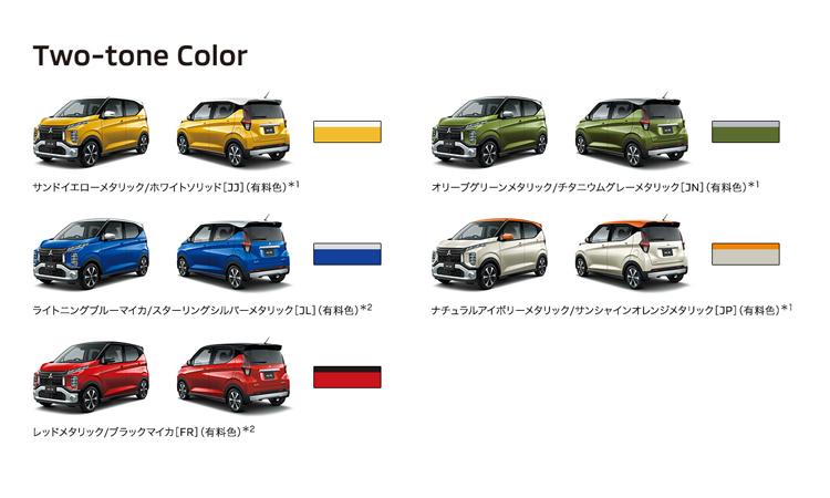 Mitsubishi eK X รถยนต์ Kei Car ราคาเริ่มต้น 410,000 บาท ในแดนปลาดิบ 16