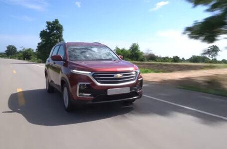 ราคา ตารางผ่อนดาวน์ All New Chevrolet Captiva ปี 2020-2021
