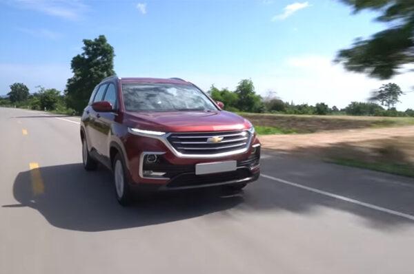 All New Chevrolet Captiva 2019 ราคาเริ่มต้น 999,000 บาท พร้อมตารางผ่อน/ดาวน์