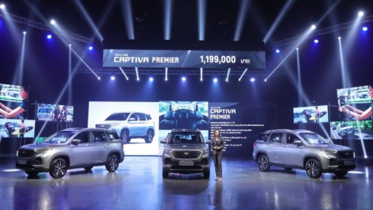 ราคา ตารางผ่อนดาวน์ All New Chevrolet Captiva ปี 2020-2021 1