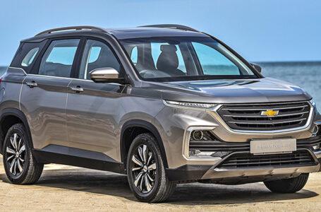 All NEW Chevrolet Captiva 1.5 TURBO ราคา 959,000 บาท พร้อมตารางผ่อน/ดาวน์
