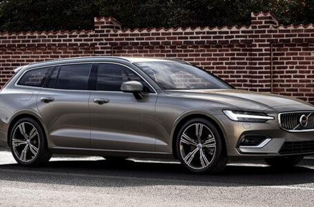 Volvo เตรียมเปิดตัว All New Volvo V60 ที่ไทยในปลายปีนี้