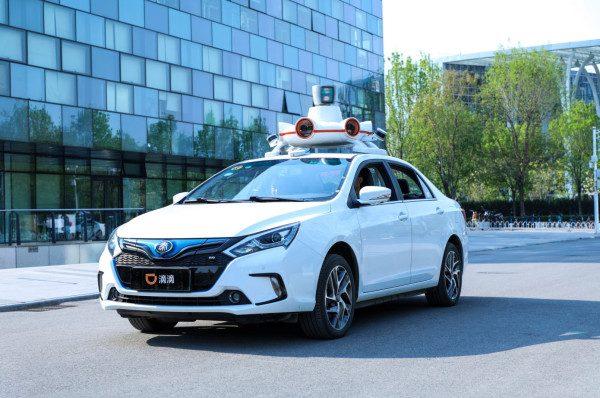 ผ่านไปด้วยดีกับการทดสอบ Taxi ไร้คนขับในจีน