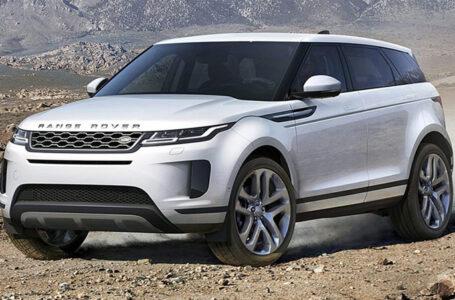 Land Rover เตรียมเปิดตัว Range Rover EV ในปี 2021