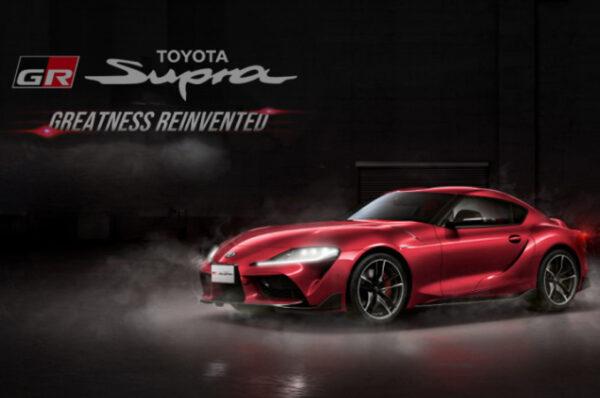 Toyota Supra GR เปิดตัวในประเทศอินโดนีเซีย ราคา 4.21 ล้านบาท